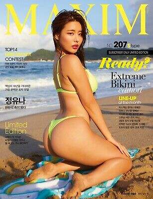 MAXIM KOREA ISSUE MAGAZINE 2020 AUG AUGUST LIMITED EDITION NEW