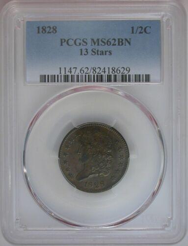 1828 1/2C 13 Stars MS62BN PCGS, C-3, M-3.0