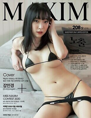 MAXIM KOREA ISSUE MAGAZINE 2020 SEP SEPTEMBER LIMITED EDITION NEW