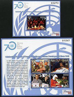 Bhutan 2015 70 Jahre UNO Soldaten Bildung Frieden Gleichberechtigung ** MNH