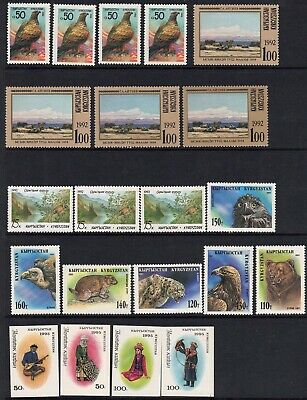 KYRGYZSTAN, collection of stamps and sheets on 3 scans cat.val = 211.30€, MNH