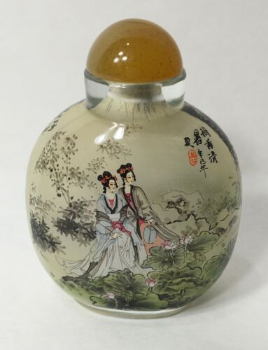 Vintage Chinese Inside Painted Glass Snuff Bottle Signed Calligraphy Detailed