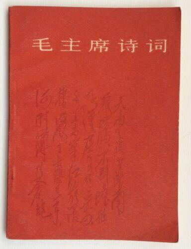 Orig. Chairman Mao Poem & Ci China Culture Revolution Book 1967