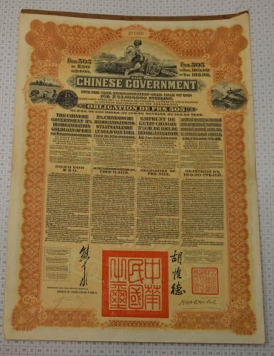 Chinese bond of 1913 reorganisation (shipping and paypal free)