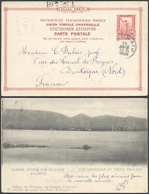 Greece 1902 - Illustrated stationery to France D21