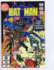 Batman #347 DC Pub 1982