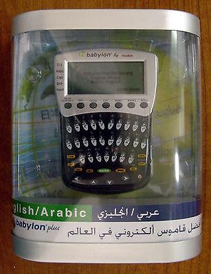 New Babylon Electronic Dictionary En/Ar English - Arabic Translator