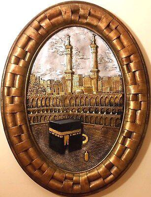 Islamic Muslim oval frame Al Kaaba / Home decorative for sale  Paterson
