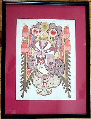 Chinese Papercut Jianzhi Opera Mask Framed Asian Fine Art Costume Handmade