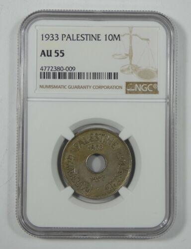 1933 PALESTINE 10 Mils CERTIFIED NGC AU 55