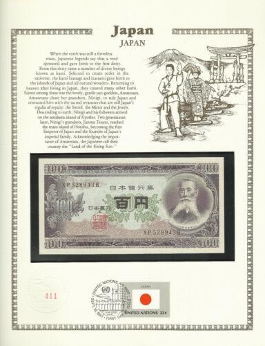 Japan 100 Yen 1953 P90b UNC w/ FDI UN FLAG STAMP Prefix XP Brown Paper