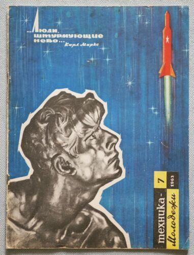 ☄ 1963 USSR Magazine Tekhnika Molodezhi Rocket Gagarin Soviet Space Russian