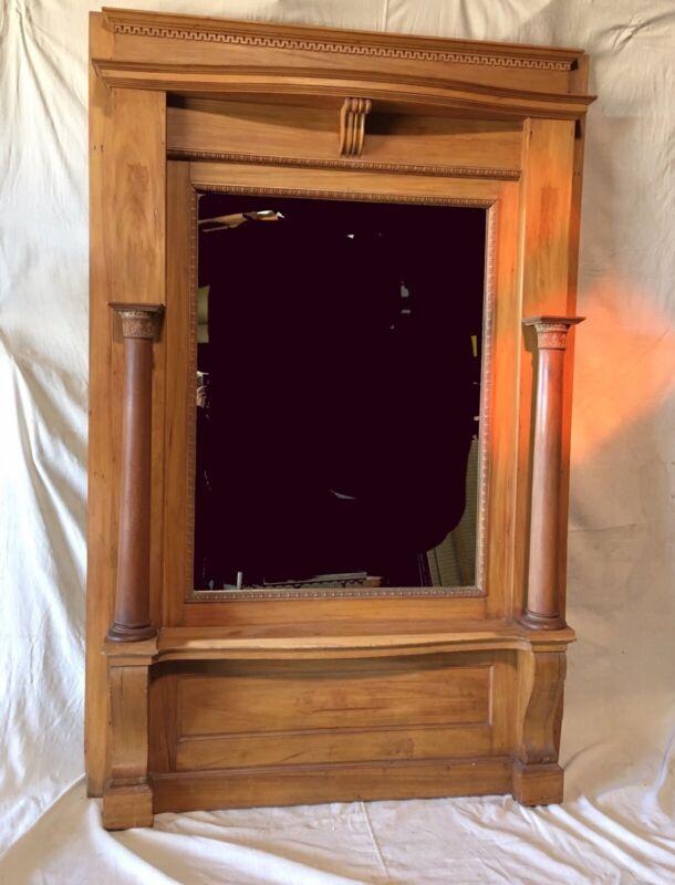 Vintage Salvaged Birch Hall Mirror - We Do Freight