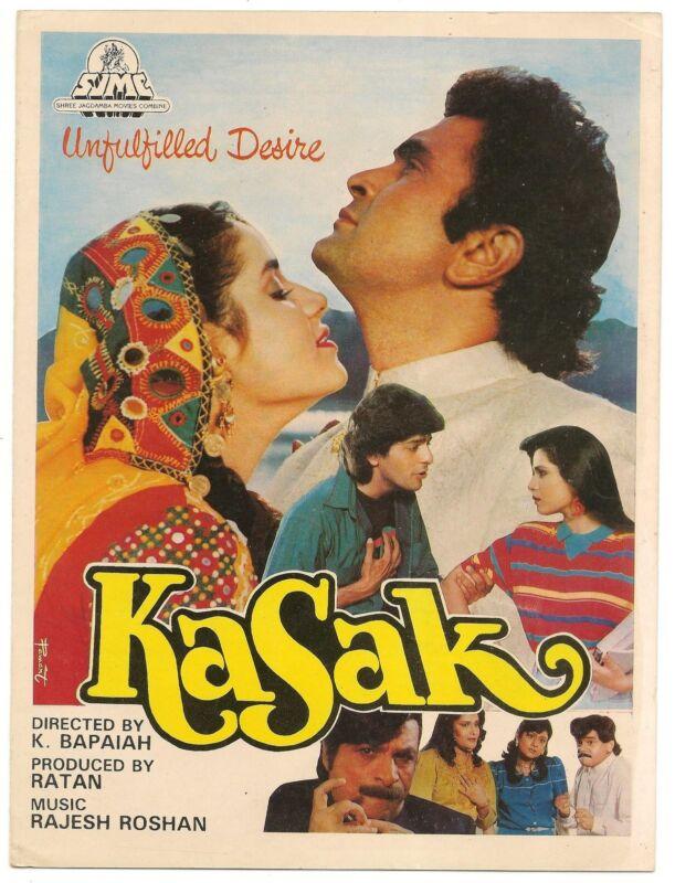 India Bollywood 1992 Kasak Press Book Rishi Kapoor Neelam