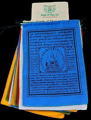 "Medicine Buddha prayer flags Tibetan with English Translation High Quality 6X8"""