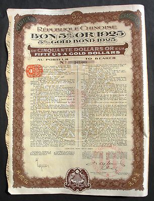 Lot 10x 中国 China 1925 Republique Chinoise histor. gold bond + coupons bon 5 % Or