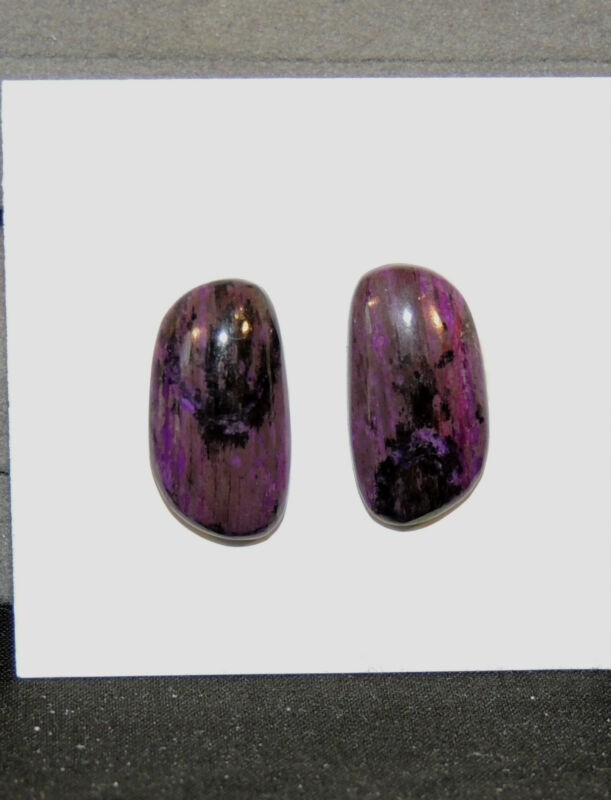Sugilite Cabochons Pair of 19x10mm from South Africa  (6575)