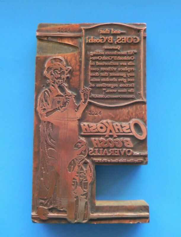 "Antique Copper Printing Plate ""OSHKOSH B"