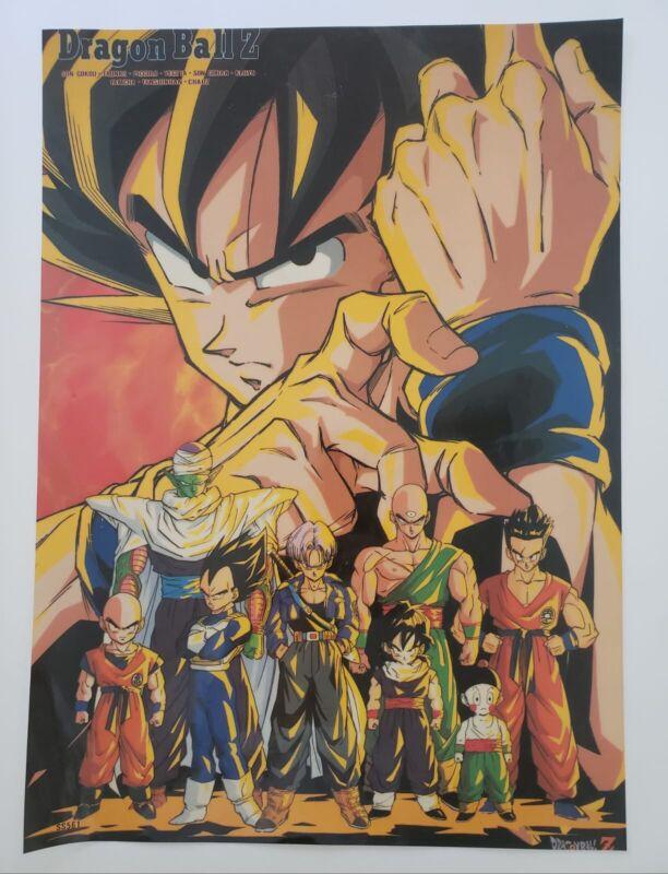 "Dragon Ball Z Goku Manga Anime art Poster Laminated SS561 20.8"" x 14.8"" VTG"