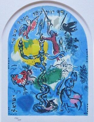 MARC CHAGALL DAN 12 Tribes Jerusalem windows HAND NUMBERED 198/333 LITHOGRAPH