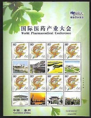 China Taizhou World Pharmaceutical Conference Special S S