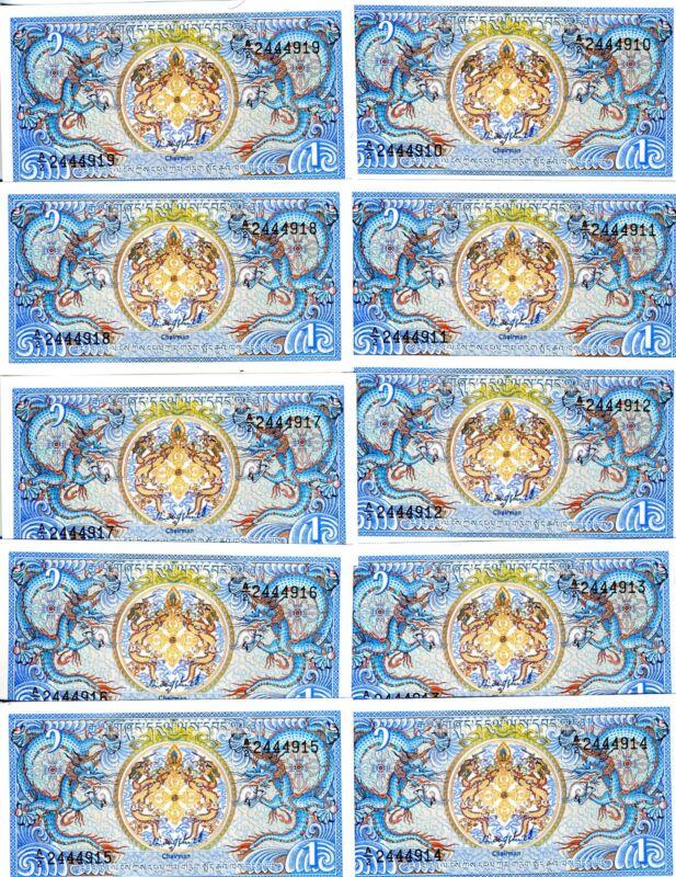 LOT, Bhutan, 10 x 1 Ngultum, ND (1986), P-12, UNC > ornate