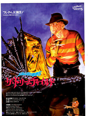 nightmare on elm street dream child japanese movie flier horror