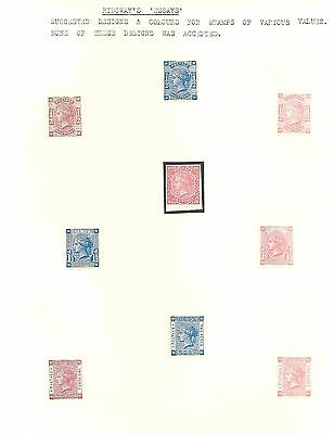 GB - QUEEN VICTORIA 1880 RIDGEWAY ESSAYS 9 unaccepted designs imperf - 85