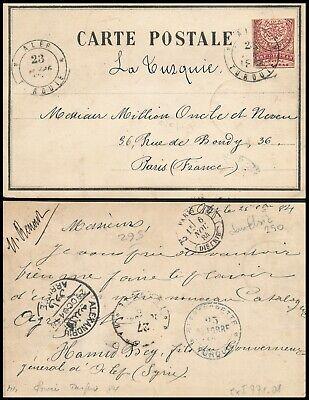 SYRIA - ALEP 1885, RR OTTOMAN COVER TO BERLIN VIA ALEXANDRETTE & ALEXANDRIE #M26