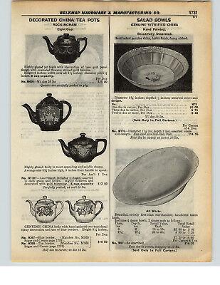 1937 PAPER AD Rockingham Decorated China Tea Pot Hand Painted Vitrified