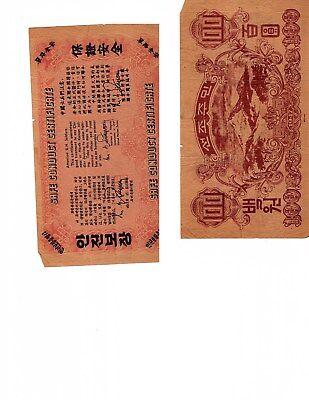 collectables military Korea (1950-1953)
