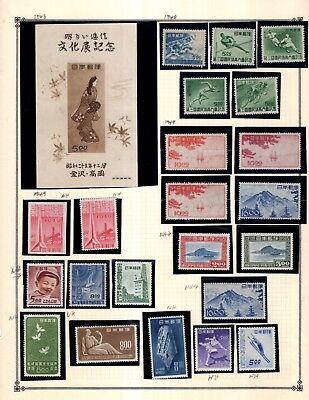 Japan 1948-1951 Collection from Full Scott Intern 1840-1940 Album w S/S