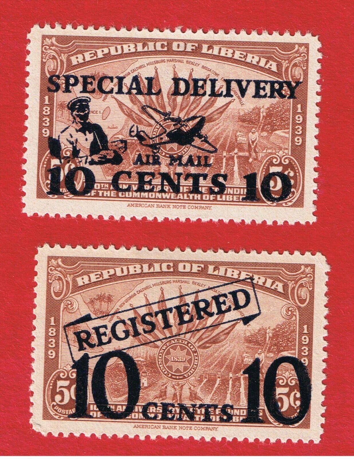 Liberia E1 F35 MVFLH OG Special Delivery Registration Stamp Free S/H - $4.00