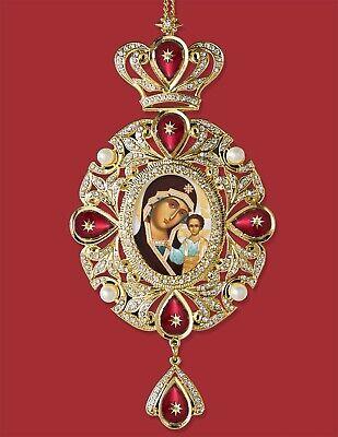 Virgin Mary of Kazan Christ Byzantine Russian Orthodox Catholic Icon Panagia WOW