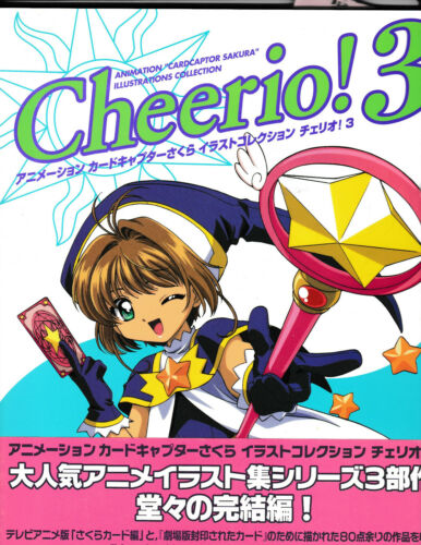 Cardcaptor Sakura Cheerio 3 Art Book Card Captor