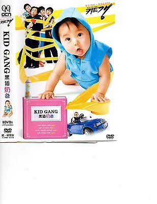 Kid Gang (2007 Korean TV Series) English Subtitle