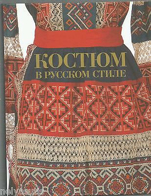 Costume in the Russian style: Urban embroidered suit  2015 Russian book