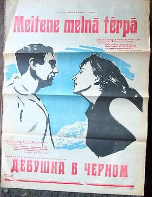 1958 Greece Movie Girl in Black Russian Latvian Poster