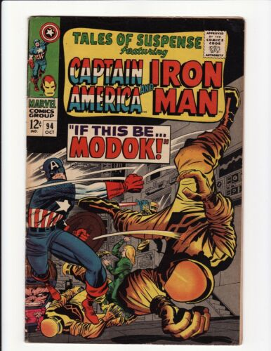 Tales of Suspense 94 1st Iron Man Captain America MODOK 1967 Marvel Comics F/VF