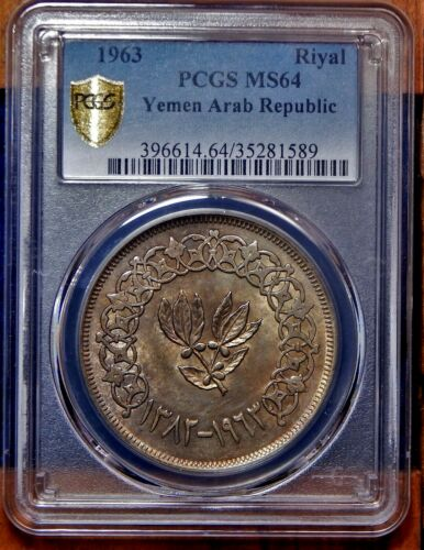 Yemen Arab Republic 1963 (1382) 1 Riyal PCGS MS64  Classy TONED RARE Silver Coin