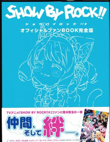Show By Rock Official Anime Fan Book