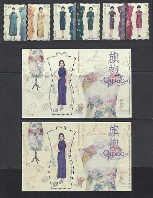 China Hong Kong 2017 旗袍 Full S/S Qipao Culture stamps Costume