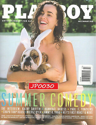 Playboy July August 2018, Summer Comedy, Brand New/Sealed, Sarah Stephens