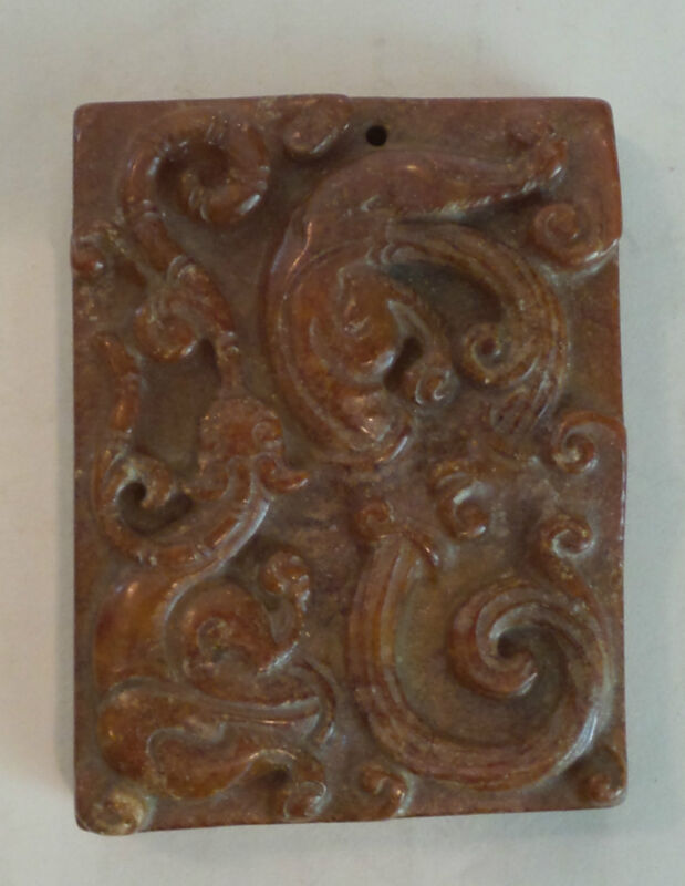 UNUSUAL ANTIQUE CHINESE HAND CARVED JADE HARD STONE PENDANT with PANDA