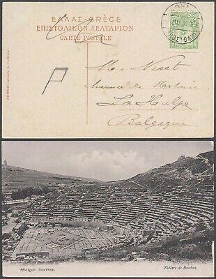 Greece 1909 - Postcard Athens to Belgium D26