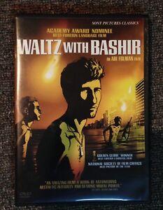 Waltz With Bashir DVD animated