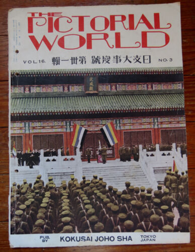 WWII JAPANESE PROPAGANDA MAGAZINE - THE PICTORIAL WORLD