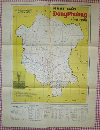 TAY NINH - MILITARY MAP - December 1970 - BLACK VIRGIN MOUNTAIN - Vietnam War