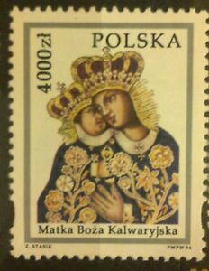 POLAND-STAMPS MNH Fi3341 SC3195 Mi3489 - Calvary Zebrzydowska, 1994, clean - <span itemprop=availableAtOrFrom>Reda, Polska</span> - POLAND-STAMPS MNH Fi3341 SC3195 Mi3489 - Calvary Zebrzydowska, 1994, clean - Reda, Polska