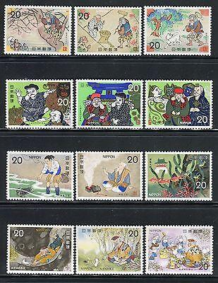 JAPAN 1973/75 FOLK TALES/POPULAR TRADITIONS/COSTUMES/FISH/TURTLE/DOG/TREES  MNH